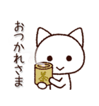広島弁にゃんこ(個別スタンプ:36)
