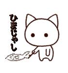 広島弁にゃんこ(個別スタンプ:39)