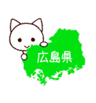広島弁にゃんこ(個別スタンプ:40)