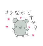 土佐弁敬語(個別スタンプ:01)