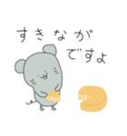 土佐弁敬語(個別スタンプ:02)