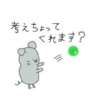土佐弁敬語(個別スタンプ:03)