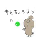 土佐弁敬語(個別スタンプ:04)