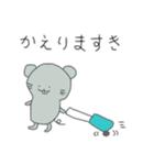土佐弁敬語(個別スタンプ:08)