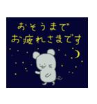 土佐弁敬語(個別スタンプ:40)