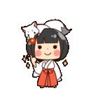 巫女さんコンさん(個別スタンプ:01)