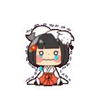 巫女さんコンさん(個別スタンプ:03)