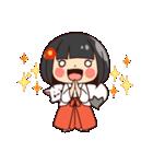 巫女さんコンさん(個別スタンプ:04)