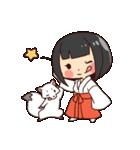 巫女さんコンさん(個別スタンプ:08)