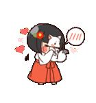 巫女さんコンさん(個別スタンプ:12)