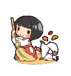 巫女さんコンさん(個別スタンプ:13)