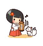 巫女さんコンさん(個別スタンプ:14)