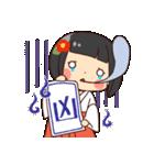 巫女さんコンさん(個別スタンプ:15)