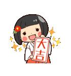 巫女さんコンさん(個別スタンプ:16)