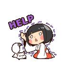 巫女さんコンさん(個別スタンプ:17)