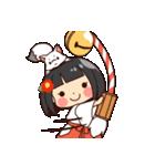 巫女さんコンさん(個別スタンプ:18)