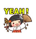 巫女さんコンさん(個別スタンプ:31)