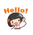巫女さんコンさん(個別スタンプ:33)