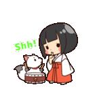 巫女さんコンさん(個別スタンプ:34)