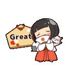 巫女さんコンさん(個別スタンプ:36)