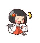 巫女さんコンさん(個別スタンプ:38)
