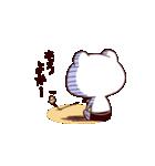 【熊本弁】ブルマくま