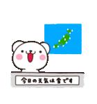 寒いしろくまさん~極寒の冬ver~(個別スタンプ:01)
