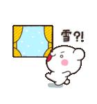 寒いしろくまさん~極寒の冬ver~(個別スタンプ:02)