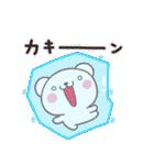 寒いしろくまさん~極寒の冬ver~(個別スタンプ:04)