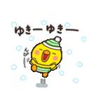寒いしろくまさん~極寒の冬ver~(個別スタンプ:05)