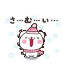 寒いしろくまさん~極寒の冬ver~(個別スタンプ:06)