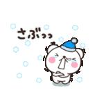 寒いしろくまさん~極寒の冬ver~(個別スタンプ:07)