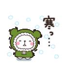 寒いしろくまさん~極寒の冬ver~(個別スタンプ:08)
