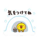 寒いしろくまさん~極寒の冬ver~(個別スタンプ:09)