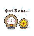 寒いしろくまさん~極寒の冬ver~(個別スタンプ:10)