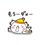 寒いしろくまさん~極寒の冬ver~(個別スタンプ:12)
