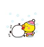 寒いしろくまさん~極寒の冬ver~(個別スタンプ:13)