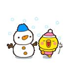 寒いしろくまさん~極寒の冬ver~(個別スタンプ:14)