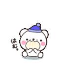 寒いしろくまさん~極寒の冬ver~(個別スタンプ:15)