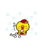 寒いしろくまさん~極寒の冬ver~(個別スタンプ:19)