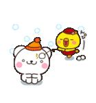 寒いしろくまさん~極寒の冬ver~(個別スタンプ:20)