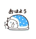 寒いしろくまさん~極寒の冬ver~(個別スタンプ:21)