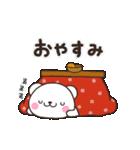 寒いしろくまさん~極寒の冬ver~(個別スタンプ:22)