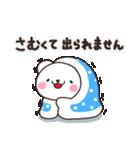 寒いしろくまさん~極寒の冬ver~(個別スタンプ:23)