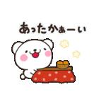 寒いしろくまさん~極寒の冬ver~(個別スタンプ:25)