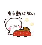 寒いしろくまさん~極寒の冬ver~(個別スタンプ:26)