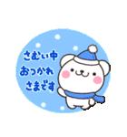 寒いしろくまさん~極寒の冬ver~(個別スタンプ:29)