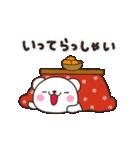 寒いしろくまさん~極寒の冬ver~(個別スタンプ:30)