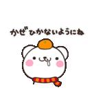 寒いしろくまさん~極寒の冬ver~(個別スタンプ:32)