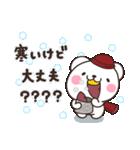寒いしろくまさん~極寒の冬ver~(個別スタンプ:34)